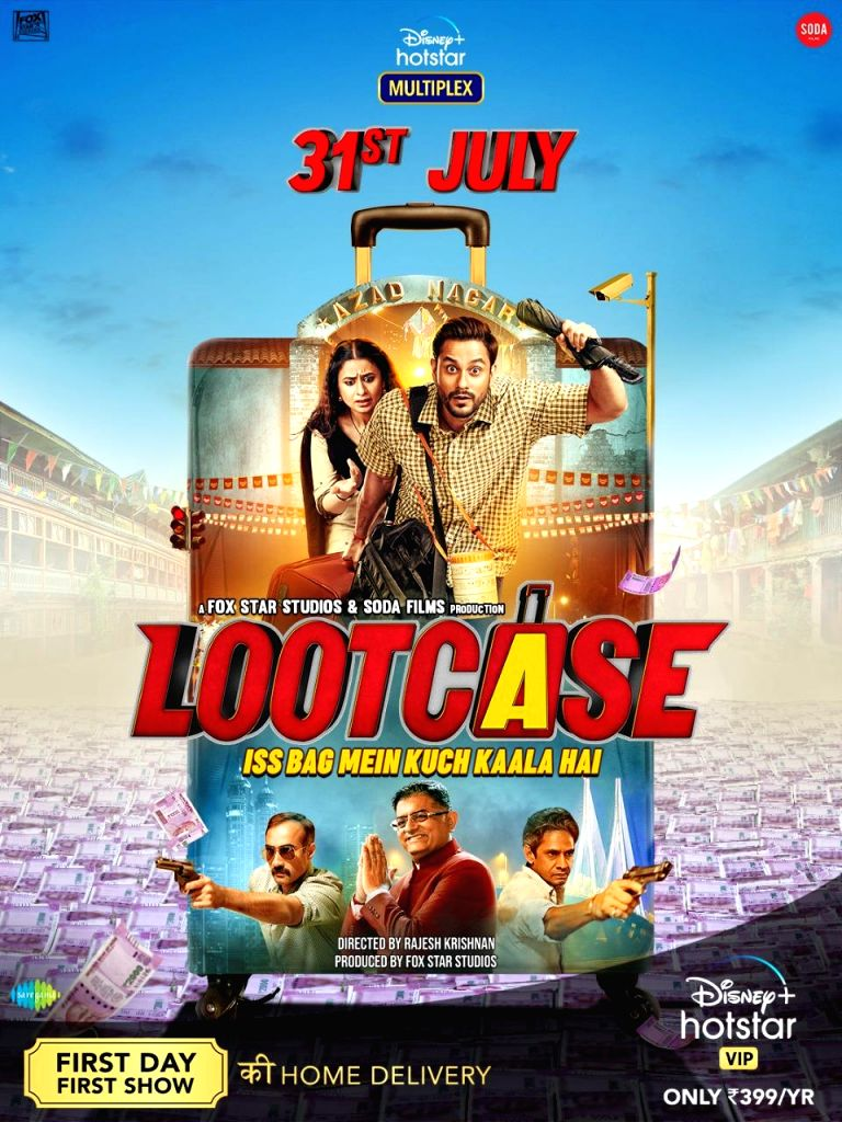 Fox Star Hindi comedy-drama film 'Lootcase' will be released on July 31!