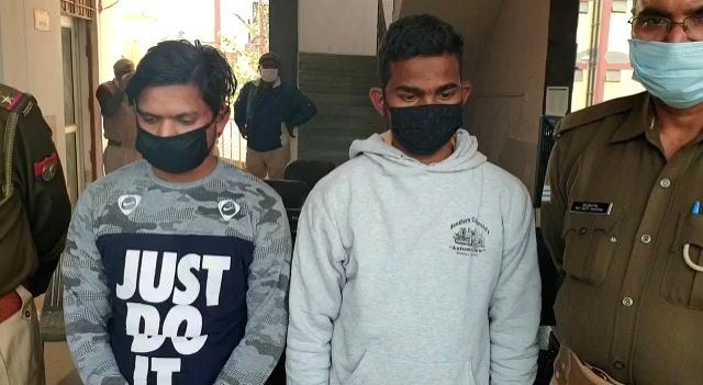 Fraud in the name of getting a loan! Police busts gang, two accused arrested