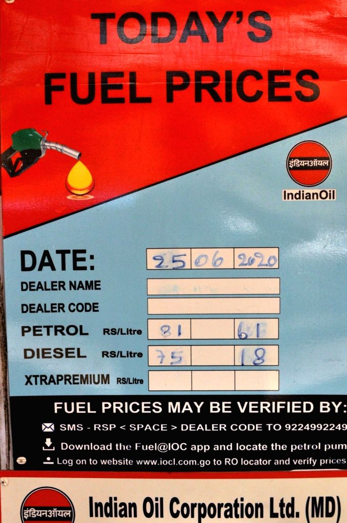 Fuel prices seen listed at a petrol pump in Kolkata on June 25, 2020. Transport fuel diesel prices continued its roll on Thursday, surpassing Rs 80 per litre mark in Delhi with oil marketing ...
