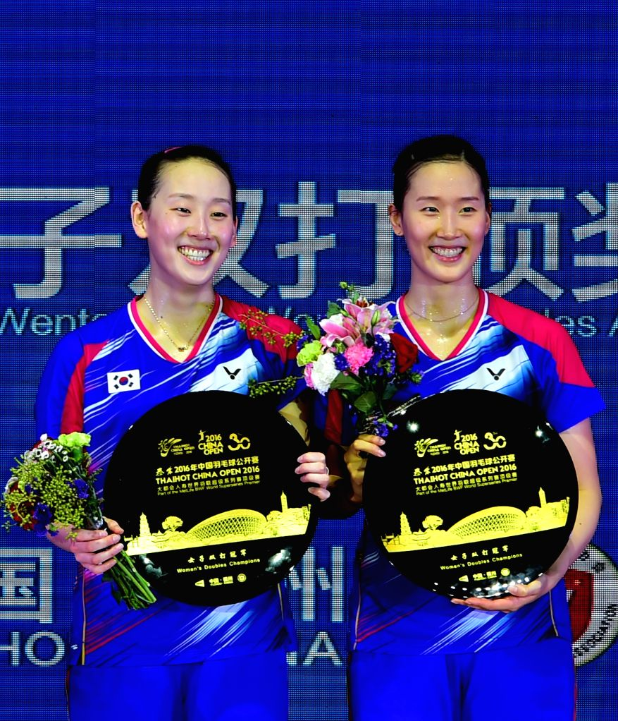 FUZHOU, Nov. 20, 2016 - Chang Ye Na(R) and Lee So Hee of South Korea pose on the podium during the awarding ceremony after the women's doubles final of 2016 China Open Badminton Tournament in Fuzhou, ...