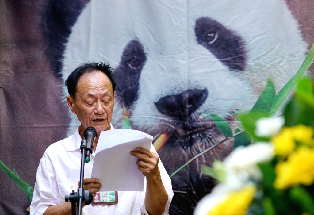 FUZHOU, Sept. 14, 2017 - Director of the Strait (Fuzhou) Giant Panda Research and Exchange Center Chen Yucun speaks at a press conference on the death of giant panda Basi in Fuzhou, southeast China's ...