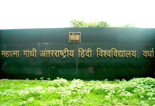 Gandhi varsity bans non-veg food on Maharashtra campus.