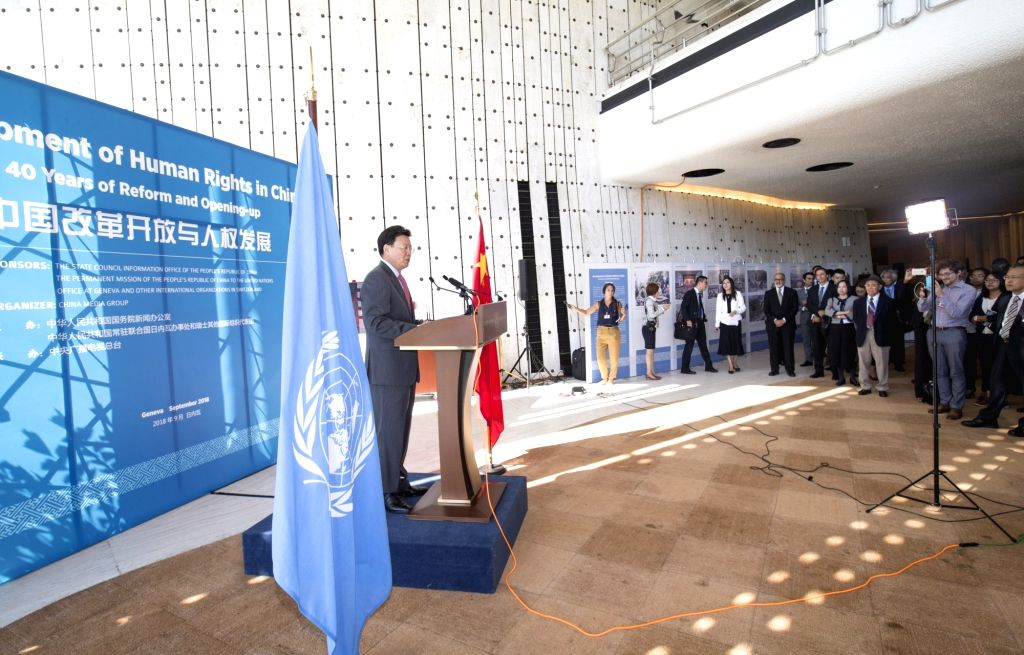 "GENEVA, Sept. 11, 2018 - Yu Jianhua, head of the Chinese Mission to UN at Geneva, delivers a speech at the opening ceremony of the exhibition ""Development of Human Rights in China: 40 Years of ..."