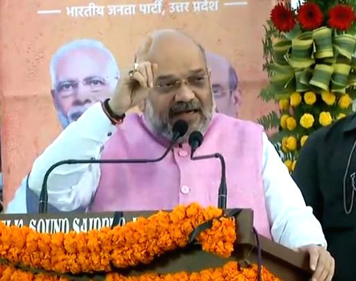 Ghazipur: BJP chief Amit Shah addresses a party meeting in Ghazipur, Uttar Pradesh, on Feb 26, 2019. (Photo: IANS/BJP) - Amit Shah