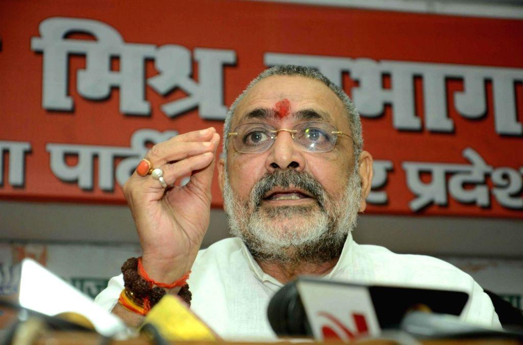 Giriraj Singh. (File Photo: IANS) - Giriraj Singh