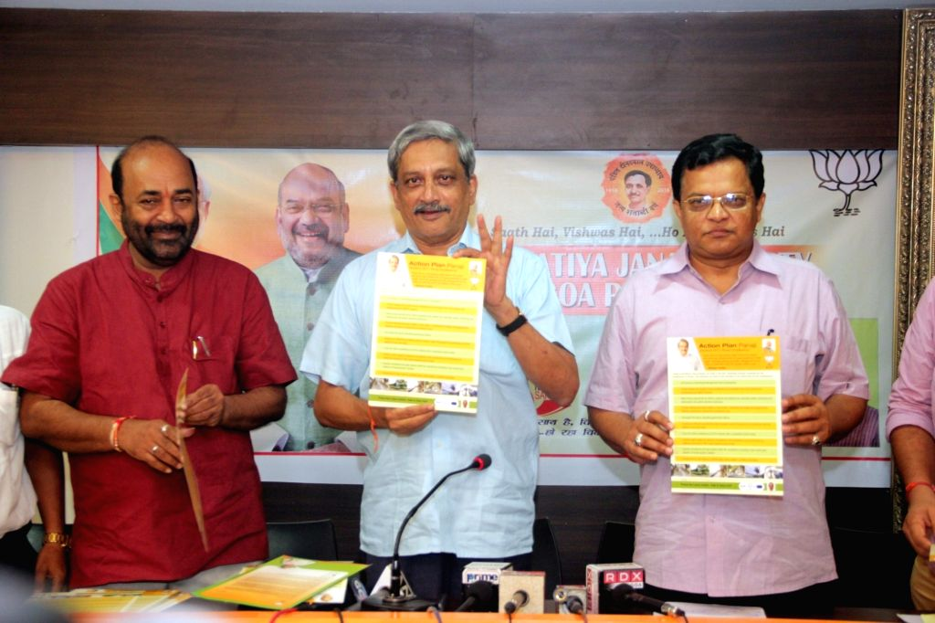 Goa Chief Minister Manohar Parrikar releases Election Manifesto ahead of Panaji Assembly by-election, in Panaji on Aug 17, 2017. - Manohar Parrikar