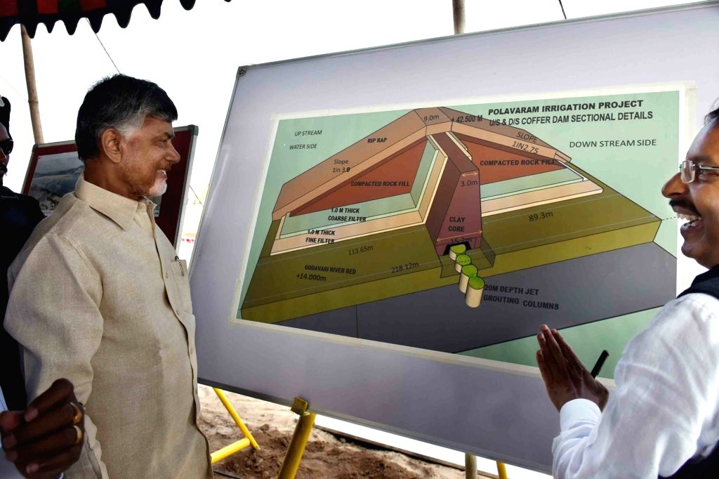 Godavari: Andhra Pradesh Chief Minister N. Chandrababu Naidu at the inauguration of the installation of a gate at the site of the Polavaram project in Andhra Pradesh's Godavari district on Dec 24, 2018. (Photo: IANS) - N. Chandrababu Naidu