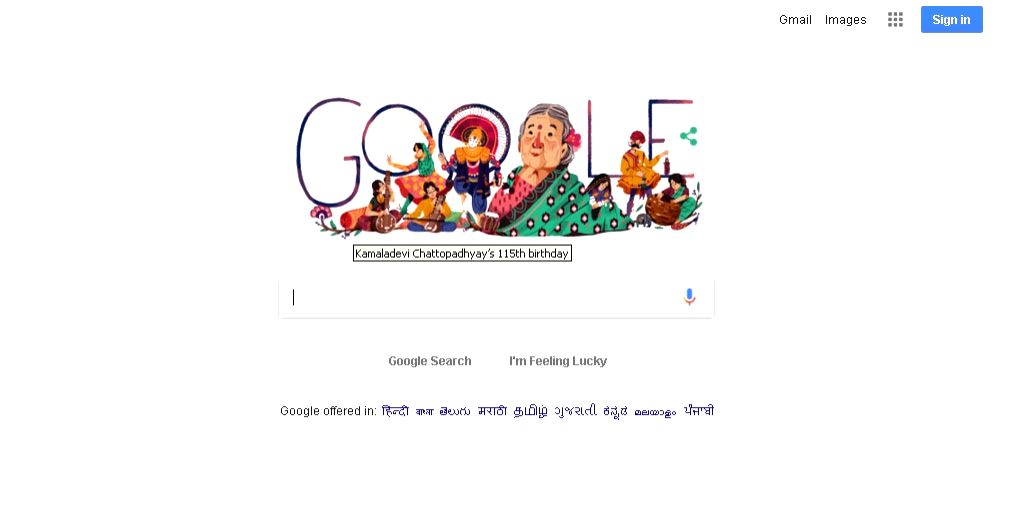 Google created a special Doodle to mark the 115th birth anniversary of Kamaladevi Chattopadhyay, hailed as a freedom fighter, social activist, actor and promoter of the arts.