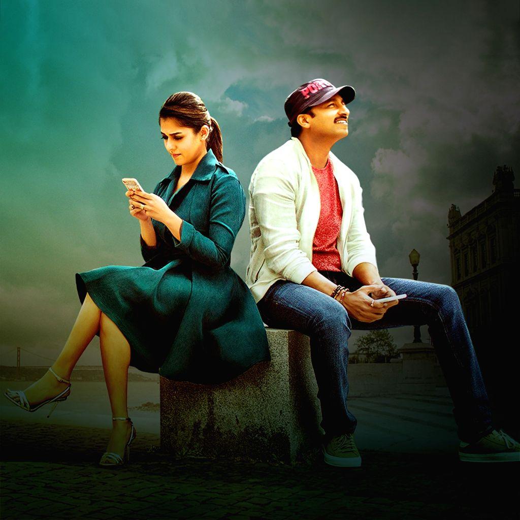 Gopichand, Nayanthara, B Gopal, Jaya Balaji Real Media???s Aaradugula Bullet Trailer Out