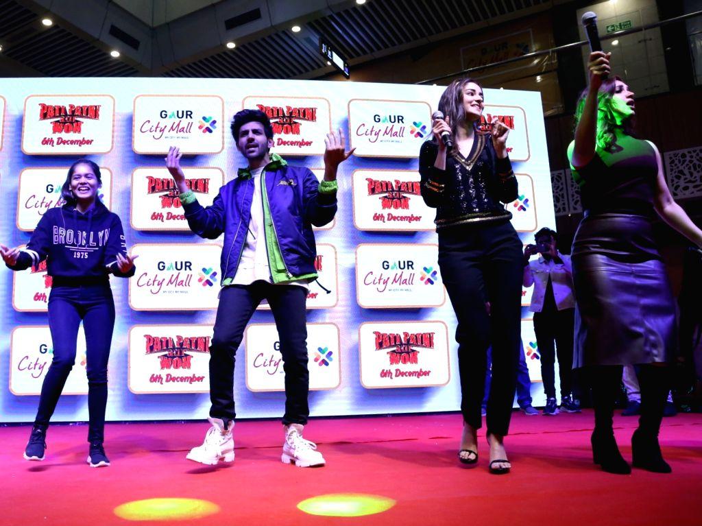"Greater Noida: Actors Ananya Panday, Kartik Aaryan and Bhumi Pednekar during the promotion of their upcoming film ""Pati, Patni Aur Woh"" in Greater Noida, Uttar Pradesh on Dec 5, 2019. - Ananya Panday, Kartik Aaryan and Bhumi Pednekar"
