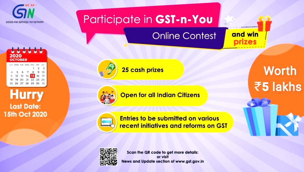 GSTN unveils creative contest to bring taxpayers closer to tax system