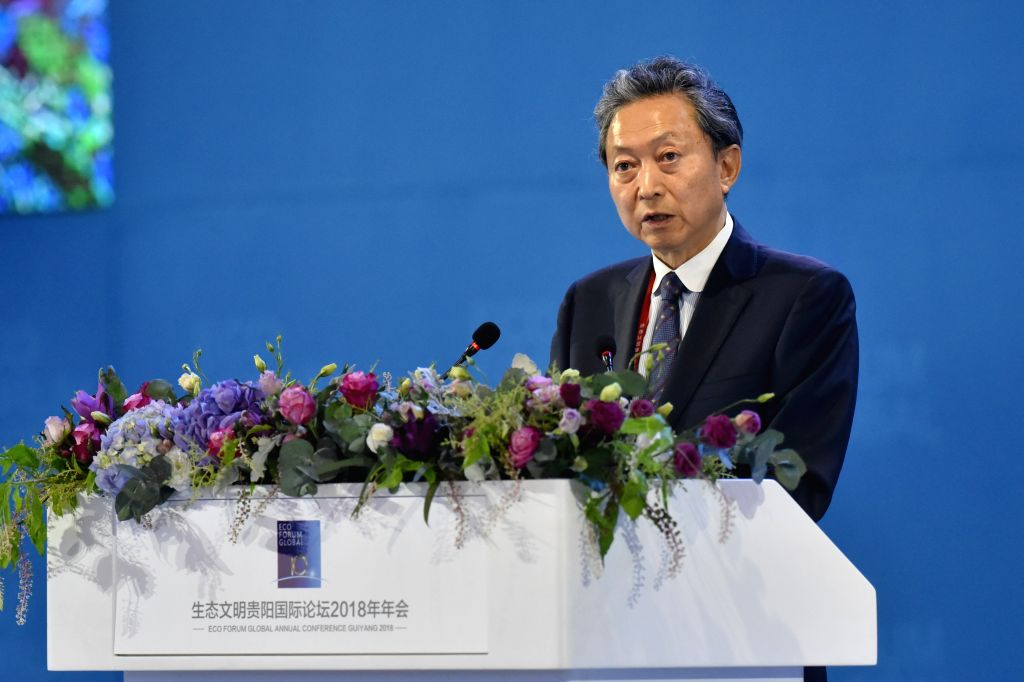 GUIYANG, July 7, 2018 - Former Japanese Prime Minister Yukio Hatoyama speaks at the opening ceremony of the Eco Forum Global Annual Conference Guiyang 2018 held in Guiyang, capital of southwest ... - Yukio Hatoyama