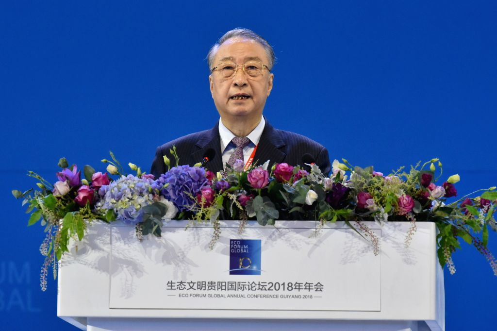 GUIYANG, July 7, 2018 - Zhang Xinsheng, secretary general of the Eco Forum Global Annual Conference Guiyang and president of International Union for Conservation of Nature, presides over the opening ...