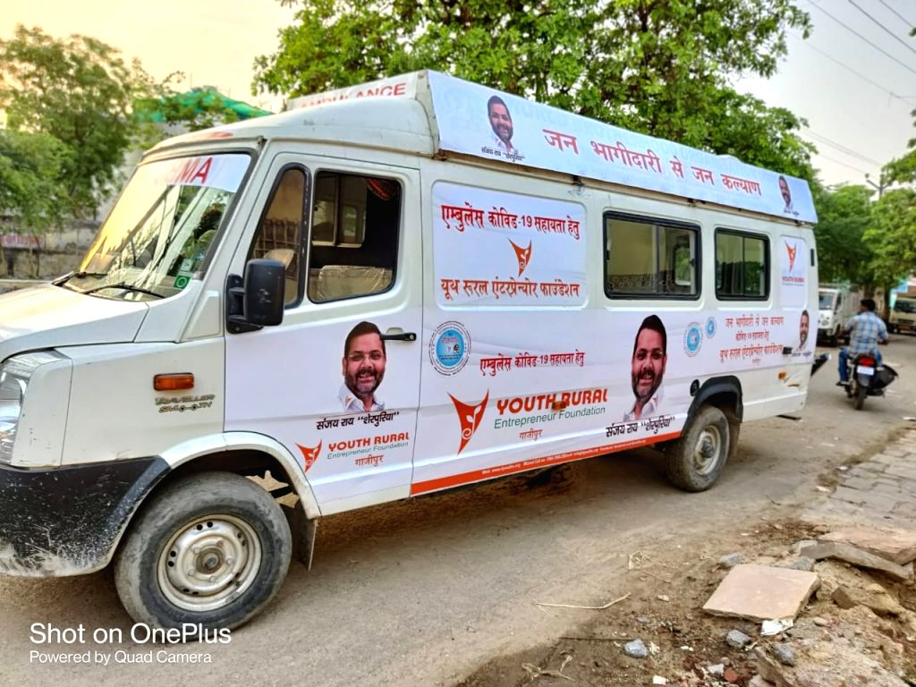 Gujarat based Biz Helping to fight covid in his native Ghazipur