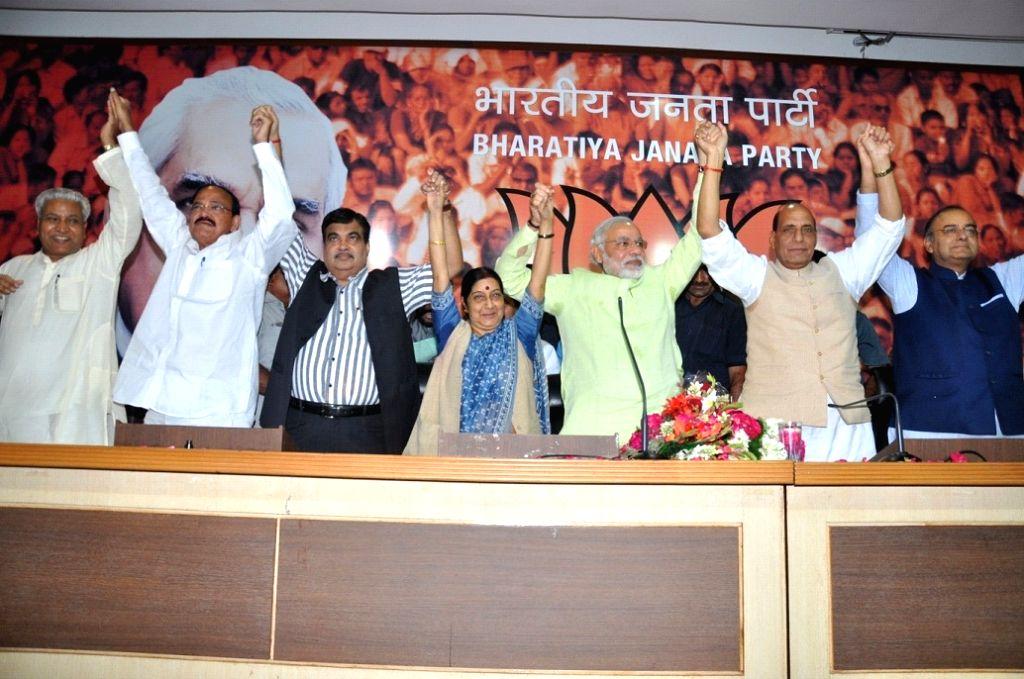 Gujarat CM Shri Narendra Modi Declared as Prime Ministerial Candidate of BJP in 2013. - Narendra Modi