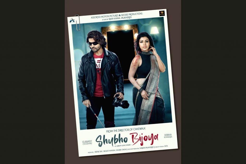 Gurmeet Choudhary and Debina Bonnerjee are set to reunite for Ram Kamal Mukherjee's short, Shubho Bijoya. - Gurmeet Choudhary, Debina Bonnerjee and Kamal Mukherjee