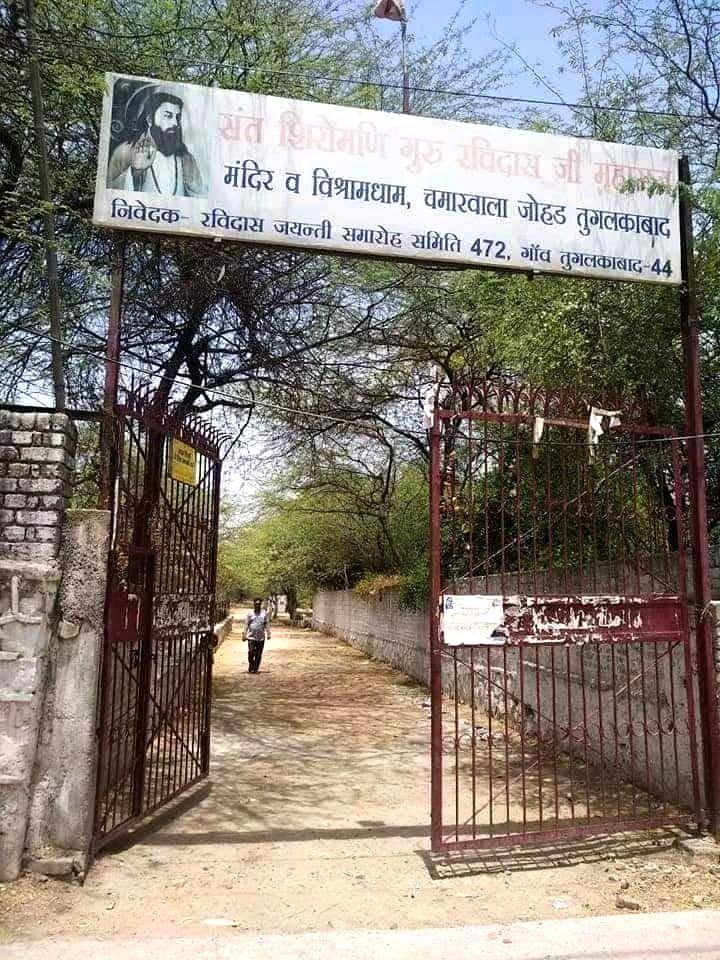 Guru Ravidas Temple in Delhi's Tughlakabad. (File Photo: IANS)