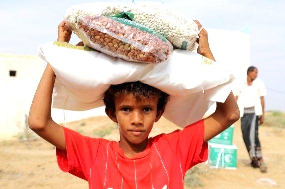 Guterres upset over Yemen pledging event's outcome