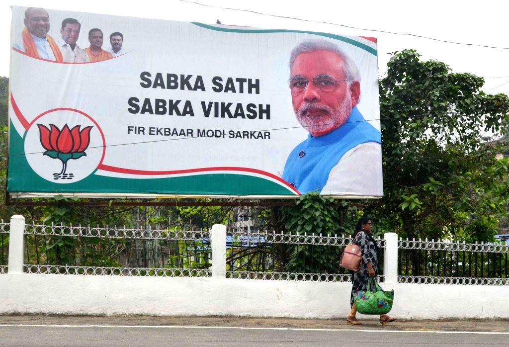 Guwahati: A BJP hoarding seen at a Guwahati street ahead of 2019 Lok Sabha elections, on April 2, 2019. (Photo: IANS)