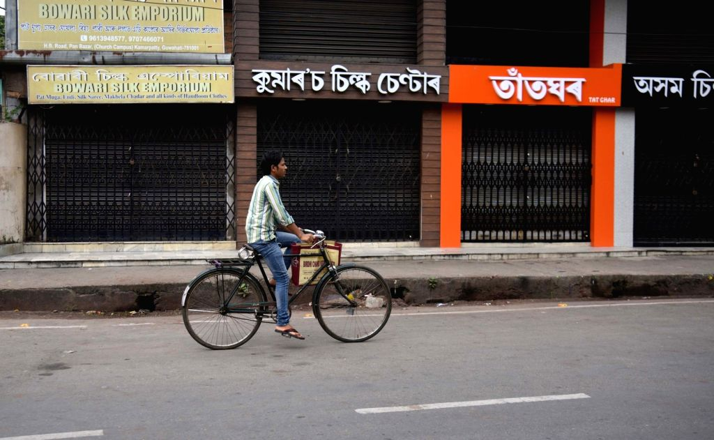 Guwahati: Shops remain closed during a day-long strike called by Confederation of All India Traders (CAIT) across the country in protest against foreign direct investment (FDI) in retail trade in Guwahati on Sept 28, 2018. (Photo: IANS)