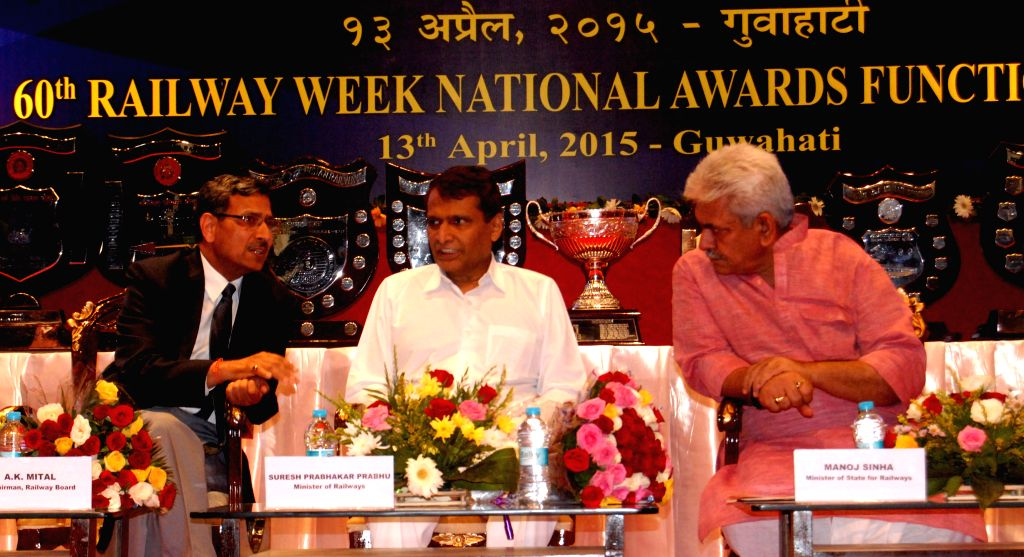 Union Railways Minister Suresh Prabhakar Prabhu and Union MoS Railways Manoj Sinha during the 60th Railway Week National Awards for Outstanding Services-2015 in Guwahati, on April 13, 2015. - Suresh Prabhakar Prabhu and Manoj Sinha