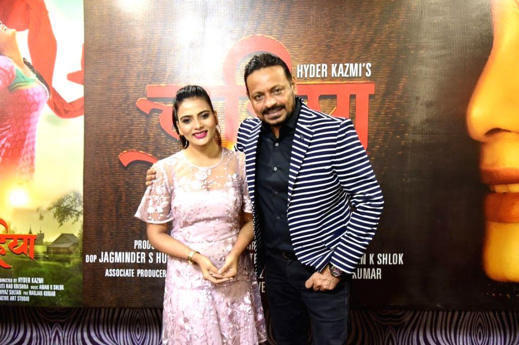 Haider Kazmi's film 'Chuhia'.