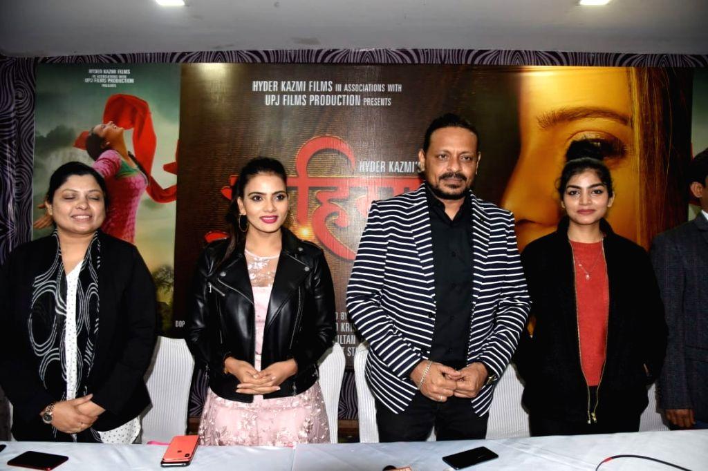 Haider Kazmi's film 'Chuhia' will be shot from January 30, shooting in Jehanabad.
