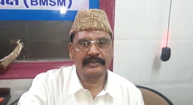 Haji Mastan's adopted son, Sunder Shekhar.