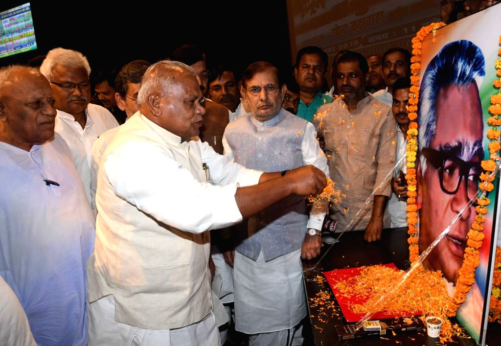 HAM-S chief Jitan Ram Manjhi pays tributes to Ram Manohar Lohia during a programme organised on the death anniversary of Ram Manohar Lohia on his death anniversary, in Patna on Oct 12, 2019.