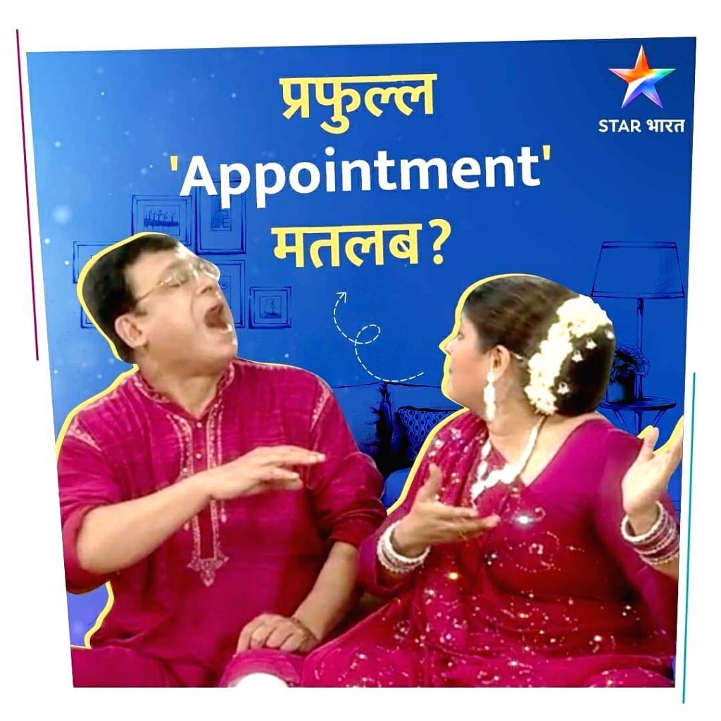 Hansa is an evergreen character: Supriya Pathak. - Supriya Pathak