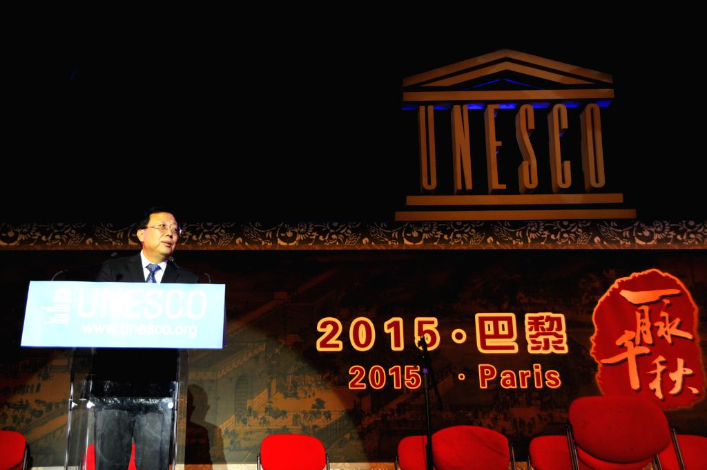 Hao Ping, president of the 37th Session of the General Conference of the United Nations Educational, Scientific and Cultural Organization (UNESCO), speaks before the ...