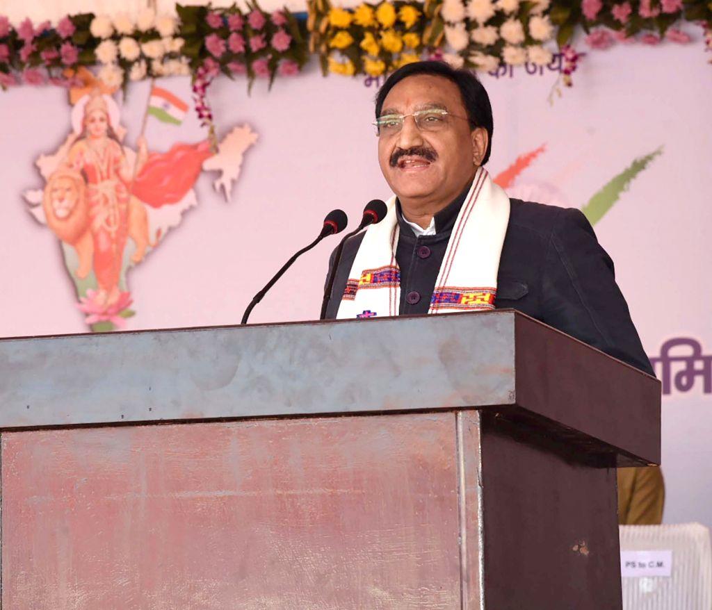 Haridwar: Union Human Resource Development Minister Ramesh Pokhriyal 'Nishank' addresses during a programme organised to commemorate the Freedom Struggle by the people of Kuja Bhadarpur, by Raja Vijay Singh Smarak Samiti at Haridwar in Uttarakhand on - Ramesh Pokhriyal