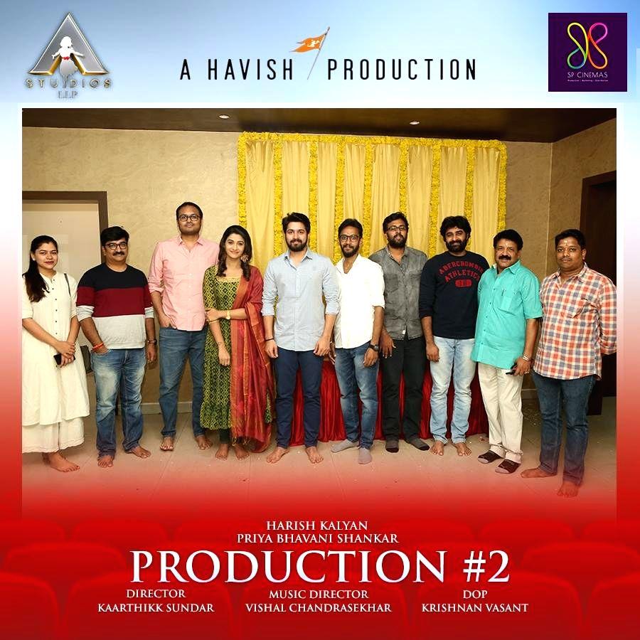 "Harish Kalyan-Priya Bhavanishankar starrer ""Pelli Choopulu""?? Tamil Remake Shooting takes off."