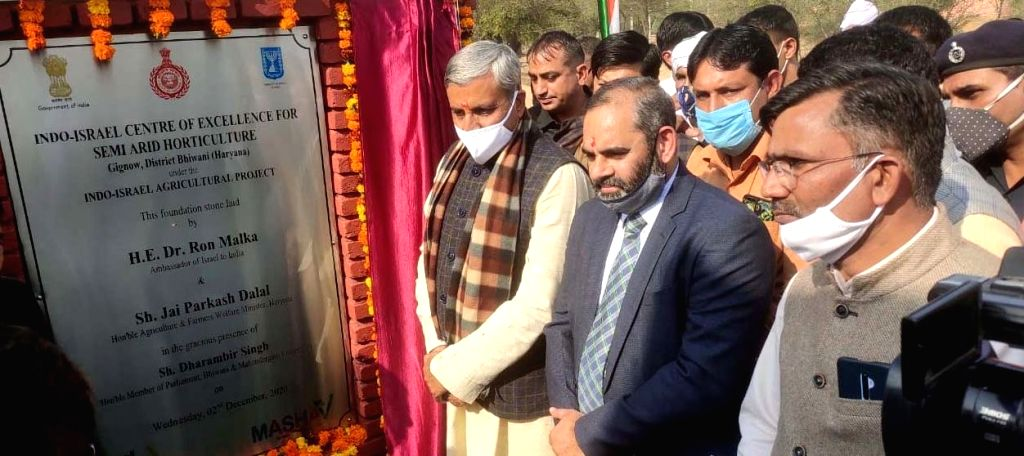Haryana Agriculture and Farmers' Welfare Minister J.P. Dalal inaugurates the Indo-Israel Centre of Excellence for Semi Arid Horticulture at Gignow, Bhiwani on Dec 2, 2020. - J.