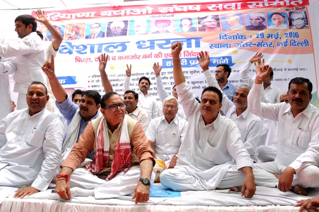Haryana Bachao Sangharsh Samiti members led by Captain Ajay Singh Yadav stage a demonstration to demand probe into the recent Jat violence in Haryana; in New Delhi, on May 29, 2016. - Ajay Singh Yadav