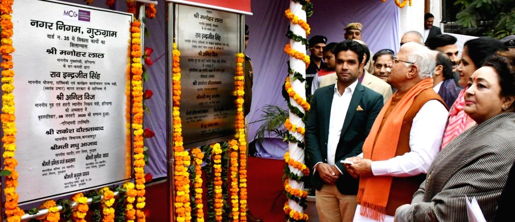 Haryana Chief Minister Manohar Lal Khattar inaugurates the building of night shelter (Rain Basera) for homeless people in Kadipur village of Gurugram on Jan 9, 2020. He also laid the ... - Manohar Lal Khattar