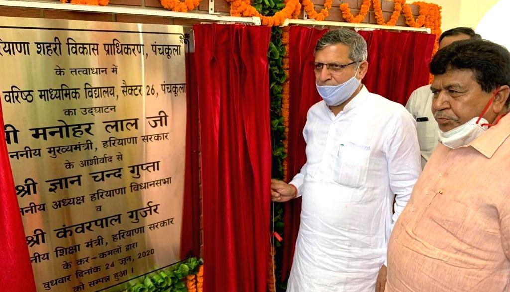 Haryana Education Minister Kanwar Pal inaugurates Government Model Senior Secondary School, Sector- 26 in Panchkula on June 24, 2020. Also seen Haryana Assembly Speaker Gian Chand Gupta. - Kanwar Pal and Gian Chand Gupta