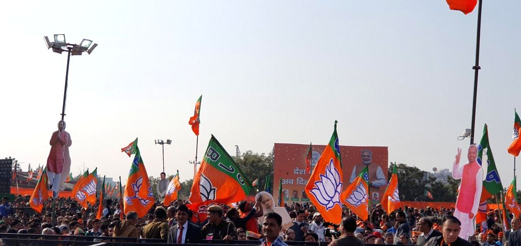 Haryana's ruling BJP-JJP faces defeat in civic bodies poll