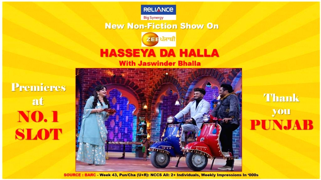 'Hasseya Da Halla With Jaswinder Bhalla' emerges as winner in TRP race.
