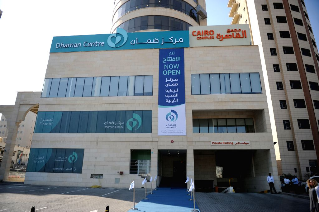 HAWALLI GOVERNORATE (KUWAIT), Nov. 11, 2019 Photo taken on Nov. 11, 2019 shows the building of Kuwait's first expatriates' healthcare center in Hawalli Governorate, Kuwait. Kuwait opened ...