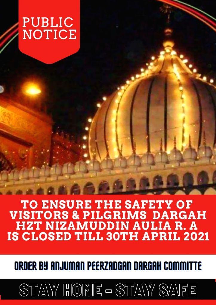 Hazrat Nizamuddin Dargah closed till 30 April due to Corona infection.