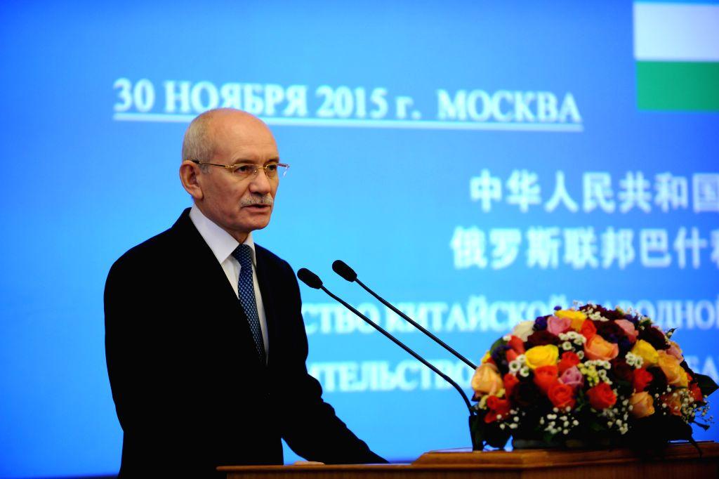 Head of Bashkortostan Rustem Khamitov speaks during a presentation of Bashkortostan to China in Moscow, Russia, on Nov. 30, 2015. A presentation of the Republic of ...