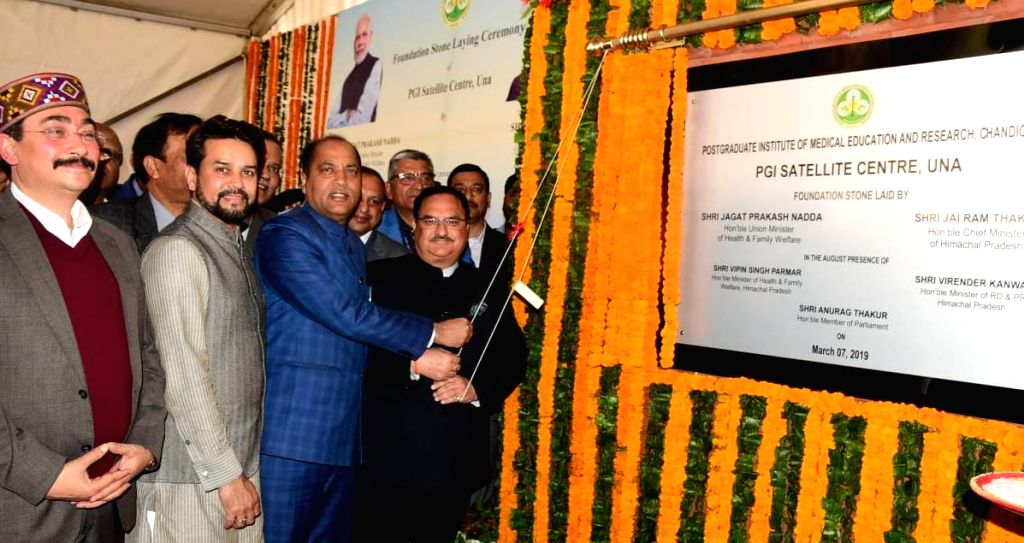 Himachal Pradesh Chief Minister Jai Ram Thakur along with Union Health Minister J.P. Nadda unveils the plaque to inaugurate PGI satellite centre in Una district, Himachal Pradesh, on March 7, ... - Jai Ram Thakur