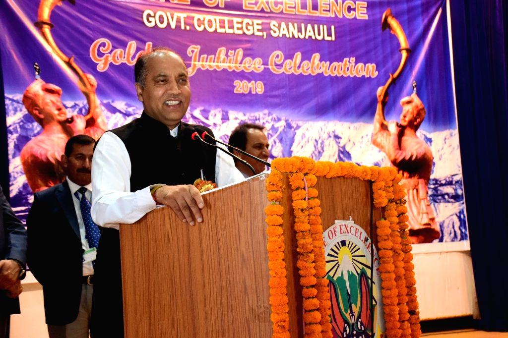 Himachal Pradesh Chief Minister Jai Ram Thakur addresses during the Golden Jubilee celebrations of the Centre of Excellence, Government Degree College, Sanjauli in Shimla on Aug 9, 2019. - Jai Ram Thakur