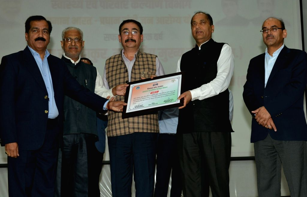 Himachal Pradesh Chief Minister Jai Ram Thakur during a programme organised on completion of one year of implementation of Ayushmaan Bharat Pradhan Mantri Jan Arogya Yojna (AB-PMJAY) in the ... - Jai Ram Thakur