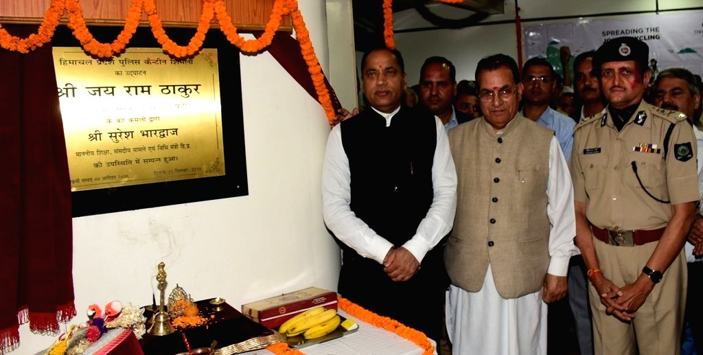 Himachal Pradesh Chief Minister Jai Ram Thakur unveils the plaque to inaugurate the Central Police Canteen at Police Headquarters to facilitate the police personnel and retired employees of ... - Jai Ram Thakur