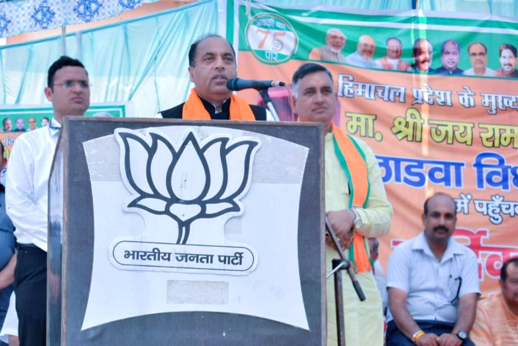 Himachal Pradesh Chief Minister Jai Ram Thakur addresses a gathering during an election rally in support of BJP candidate from Ladwa assembly constituency Pawan Saini ahead of Haryana ... - Jai Ram Thakur
