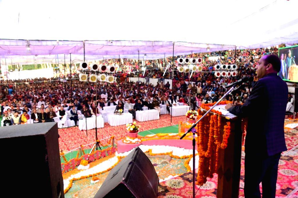 Himachal Pradesh Chief Minister Jai Ram Thakur addresses at the closing ceremony of the International Shri Renuka Ji fair at Renuka, in Sirmour district on Nov 12, 2019. - Jai Ram Thakur