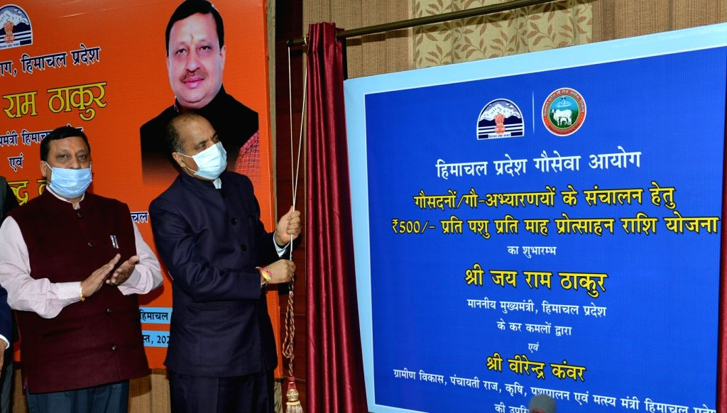 Himachal Pradesh Chief Minister Jai Ram Thakur at the launch of ???Assistance to Gausadan/Gaushala/Cow Sanctuary Scheme??? and National Artificial Insemination Programme Phase-II of Animal ... - Jai Ram Thakur
