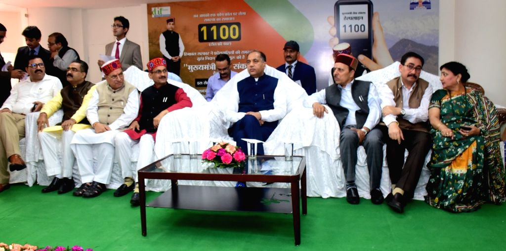 Himachal Pradesh Chief Minister Jai Ram Thakur at the launch of Mukhya Mantri Seva Sankalp Helpline 1100 for the speedy and time bound redressal of public grievances by effective use of ... - Jai Ram Thakur